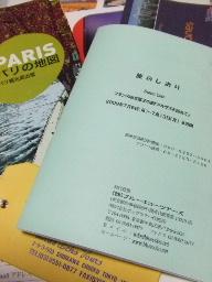 DSCF5997.JPG