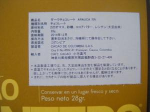 dscf7667.jpg