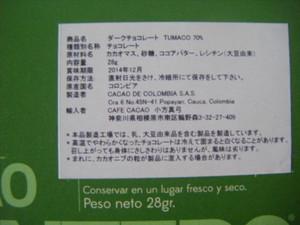 dscf7668.jpg
