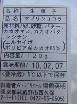 DSCF1850.JPG