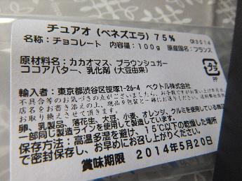 DSCF2160.JPG