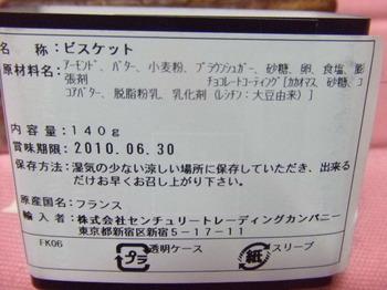 DSCF1980.JPG